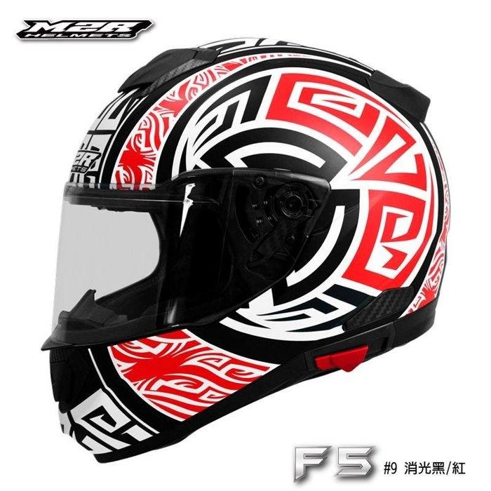 M2R安全帽F5 9消光黑紅