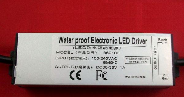 diy led燈珠 批發館5入起定每入425 3*10W led驅動電源 30W LED防水電源 恆流電源