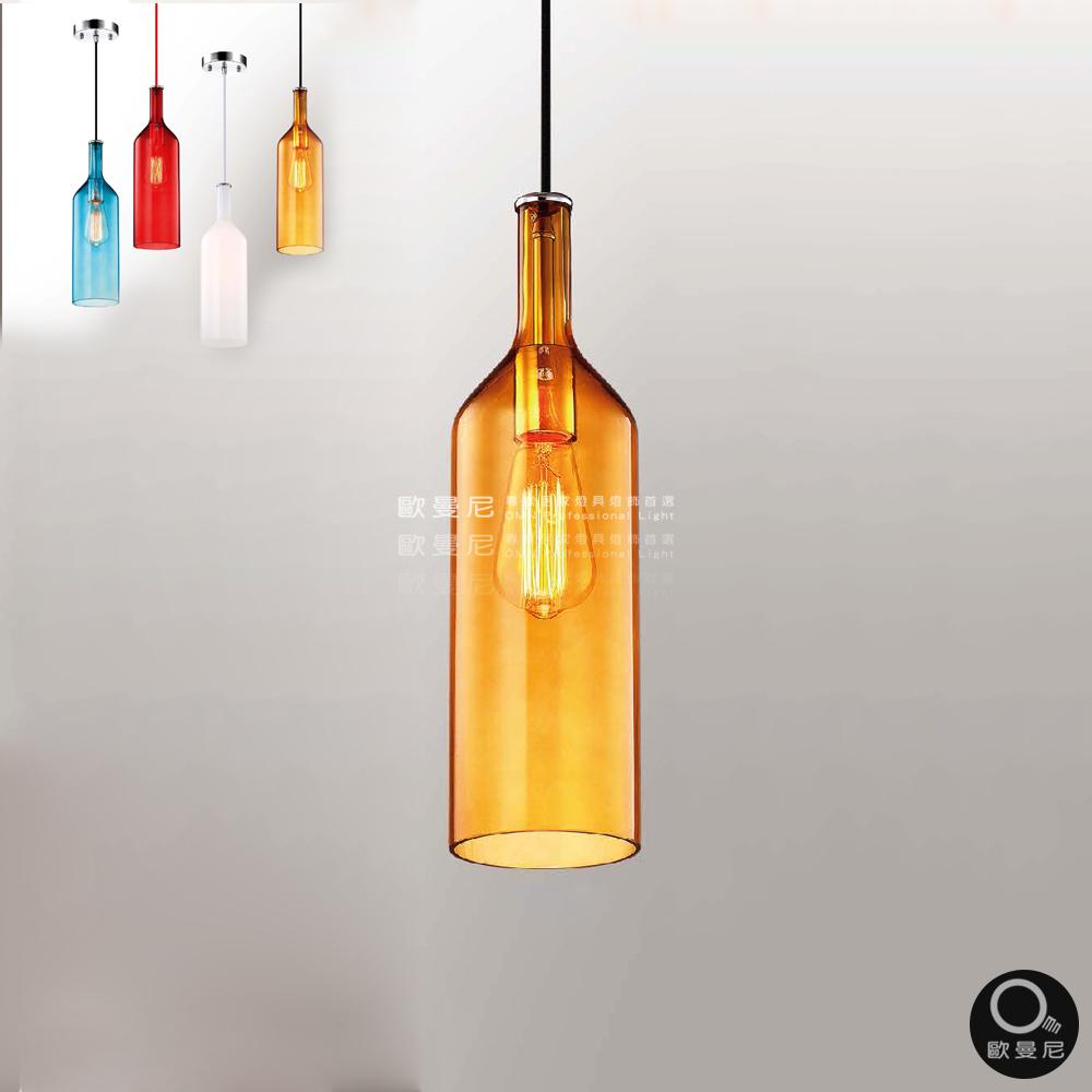 吊燈時尚簡約俏皮橘玻璃透光吊燈單燈燈具燈飾專業首選歐曼尼