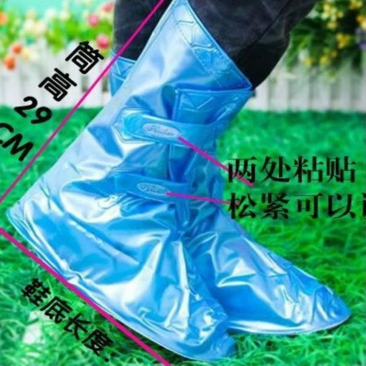 [協貿國際]非一次性鞋套 防雨防水防泥漬珠光1入