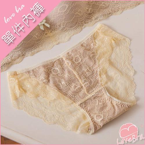 LOVE BRA III法式新娘浪漫蕾絲低腰三角內褲裸膚奶茶M.L.XL.XXL NANA MAGIC舒適包臀保證