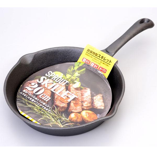 【Pearl】鐵製單柄深煎鍋 20cm / 不含蓋  HB-809