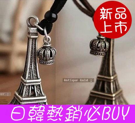 韓版復古埃菲爾鐵塔皇冠皮繩項鏈毛衣鏈B4012