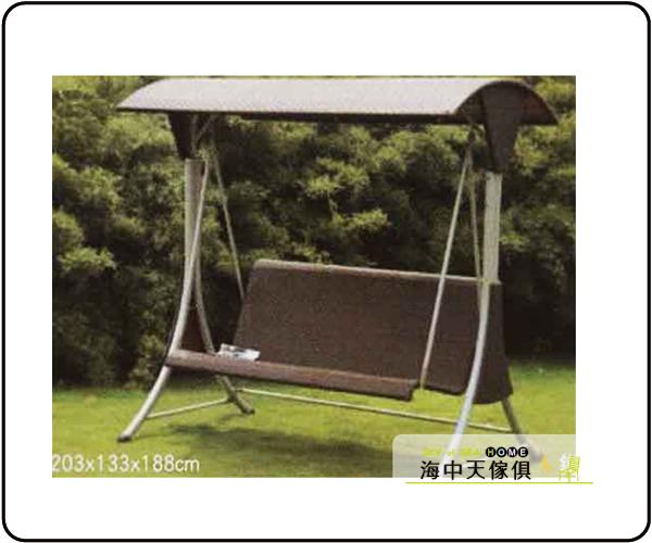 海中天休閒傢俱廣場B-68戶外休閒搖椅吊籃系列692-6三人鞦韆椅
