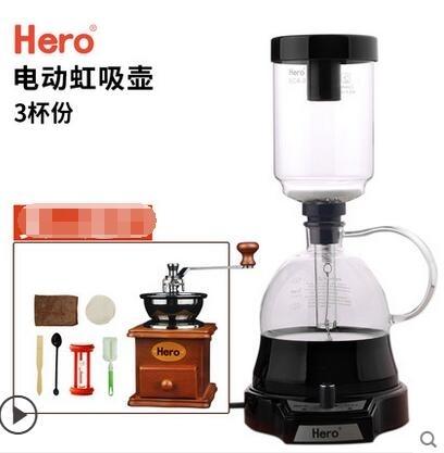 咖啡壺電動虹吸壺家用虹吸式咖啡套裝手動耐熱玻璃煮咖啡機-220V