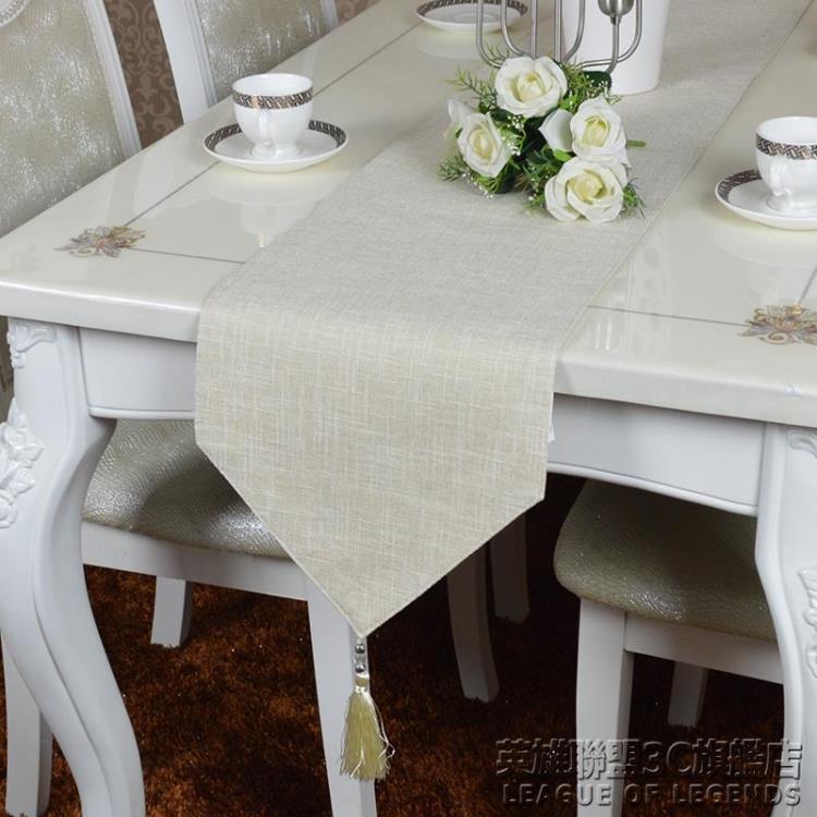 棉麻純色現代簡約桌旗中式餐桌巾茶幾桌布美式餐桌布北歐桌旗