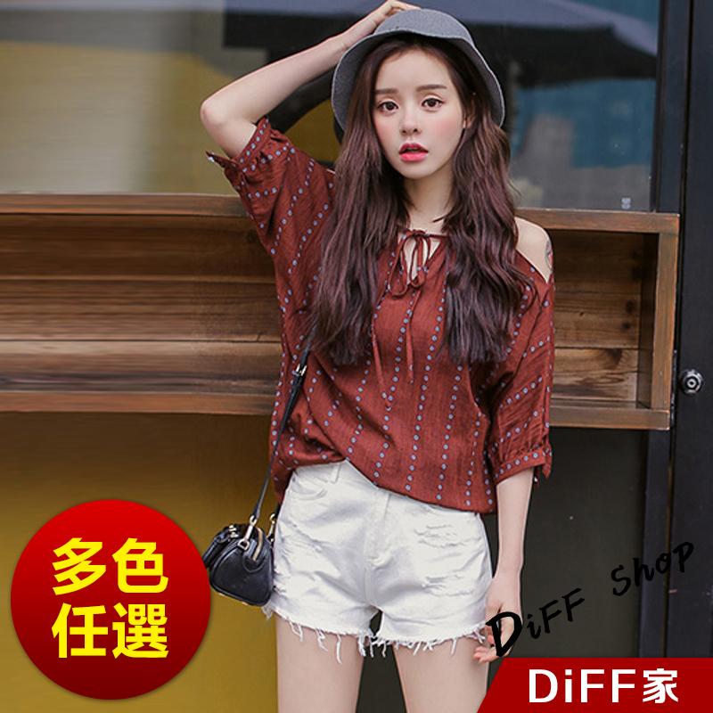 【DIFF】夏季新款露肩雪紡寬鬆甜美上衣 中長袖 寬鬆上衣 短袖上衣【T142】