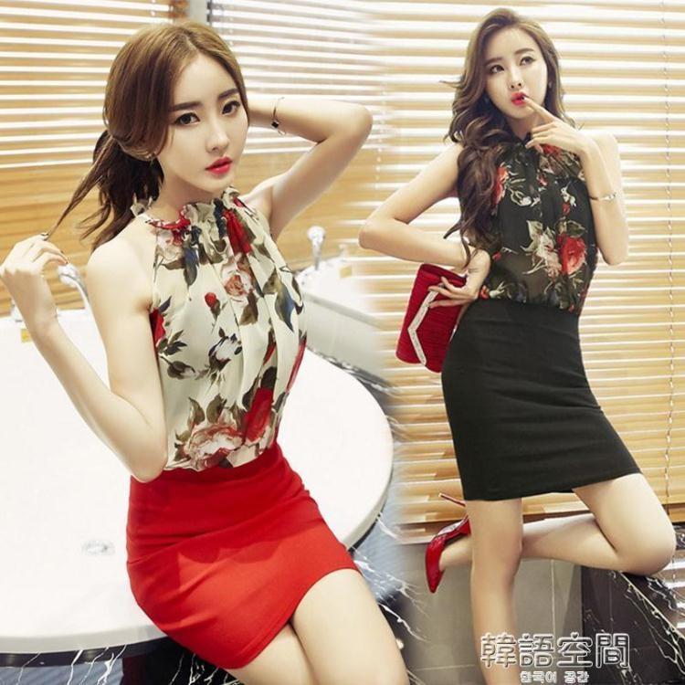 夜店女裝顯瘦包臀短裙子名媛氣質性感掛脖雪紡洋裝韓語空間
