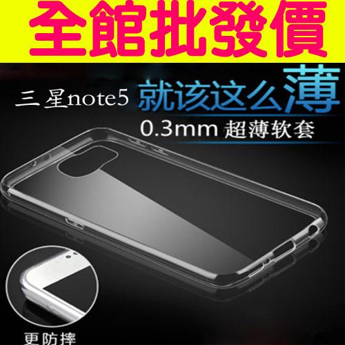 Love Shop三星Note5超薄0.3mm清水套手機殼N9200手機套note5矽膠防摔清水套tpu手機殼