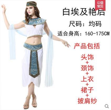 熊孩子*cosplay萬聖節成人服裝埃及法老豔后主圖款10