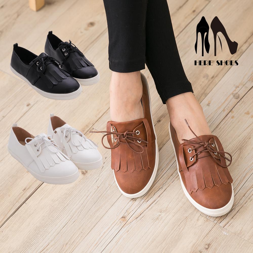 [Here Shoes]3色 皮革質感 學院風 平底休閒鞋 牛津鞋 末卡辛 流蘇 ◆MIT台灣製─AA556