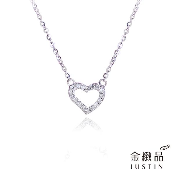 Justin金緻品 愛的誓約 鑽石項鍊 真鑽 正18K金 非鍍金 抗過敏 0.076克拉