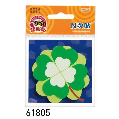 奇奇文具N次貼可再貼環狀膠便條紙61805幸運草可再貼環狀膠便條紙