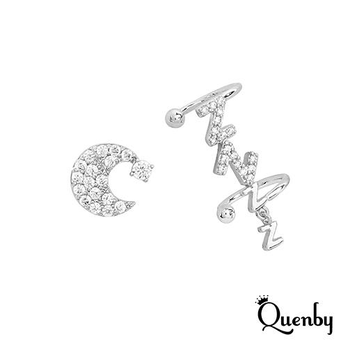 Quenby 925純銀 時髦女孩不可抗拒款-耳針耳骨夾/耳扣