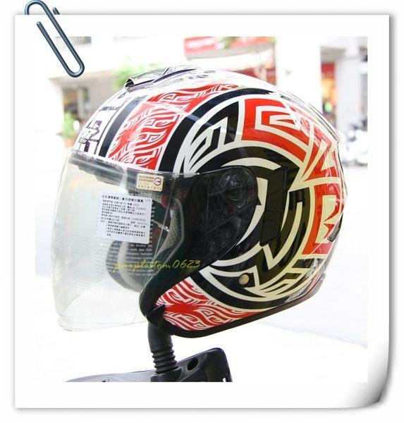 M2R安全帽,FR1,#1/黑紅