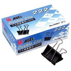 《☆享亮商城☆》Q00803-BK-0 #224(32mm) 黑色長尾夾  ABEL