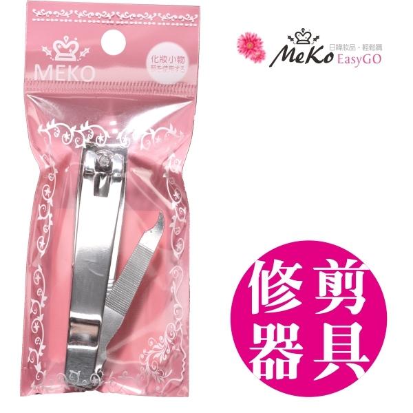 ✨MEKO小資時尚 ✨  MEKO 大指甲刀/指甲剪/美甲修容 A-022   [MEKO美妝屋]