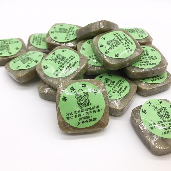 【丸竹】艾草皂 30g (收縮膜裝)