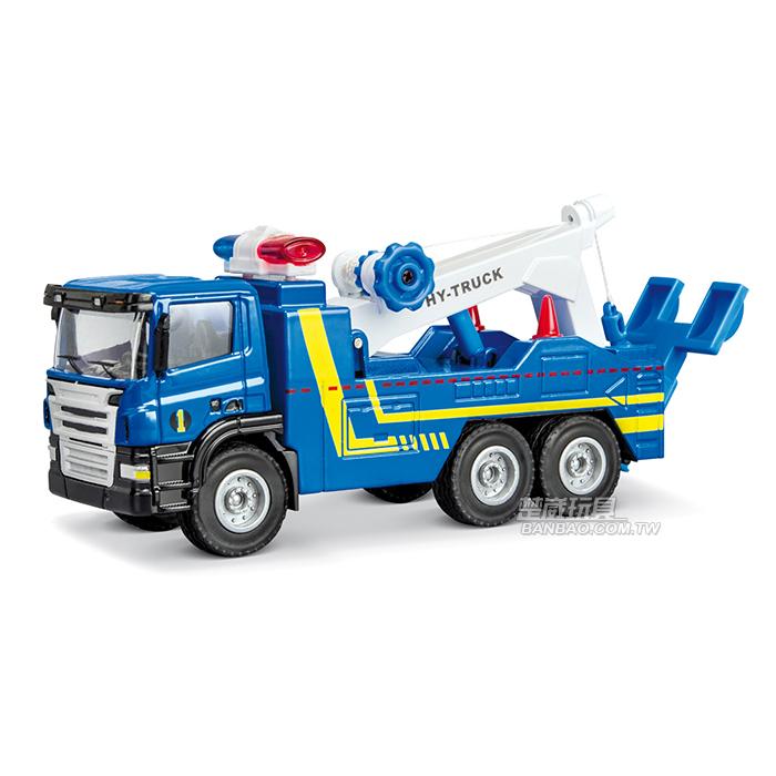 HY TRUCK華一5012-13 B清障車藍工程合金車模型車拖吊車道路救援車1:50楚崴玩具