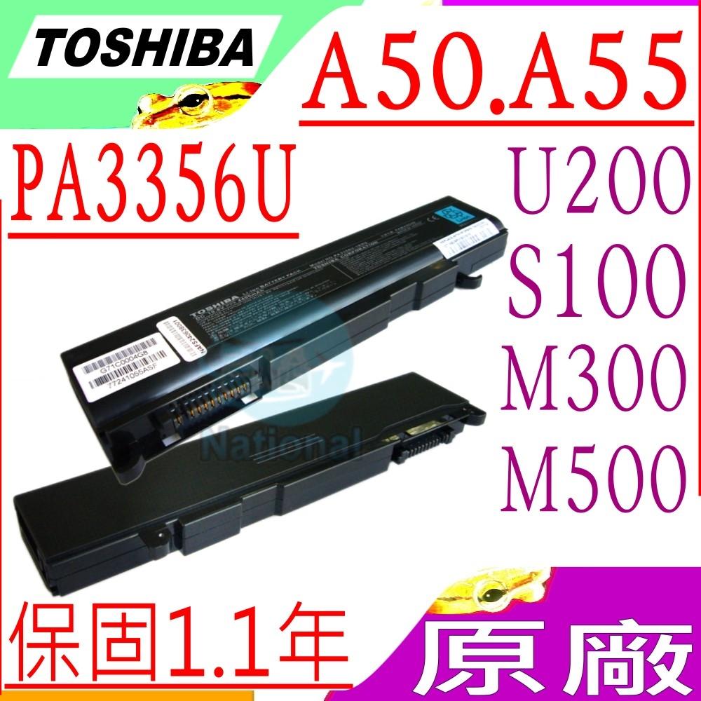 TOSHIBA電池(原廠)-東芝電池- A50,A55,A56,U200,U205電池,PA3356U-1BRS,PABAS049,PA3456U-1BRS,PABAS048
