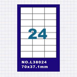 (5包)A4標籤貼紙3欄8列 / 50張入 四邊直角 雷射.噴墨.點距陣各式 列表機專用 標籤貼紙No.L38024