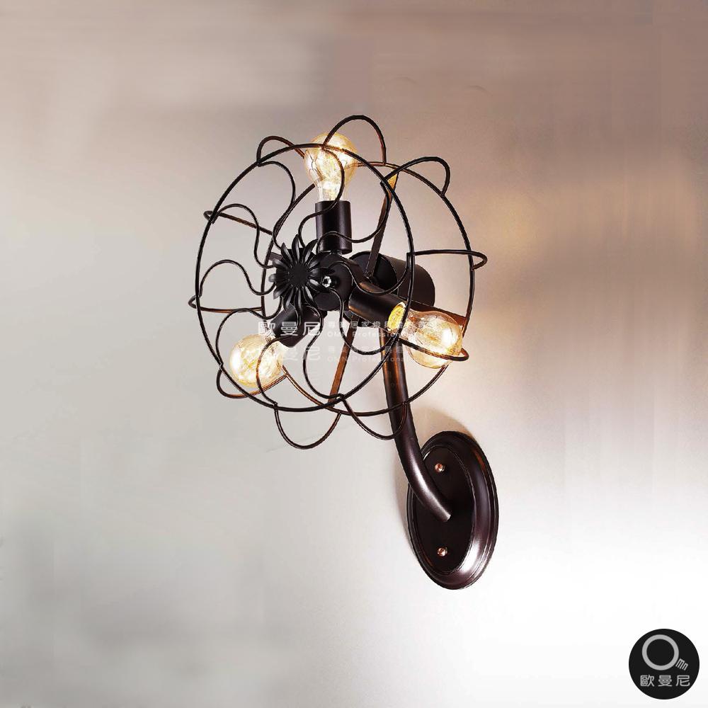 壁燈Loft工業風仿電風扇造型壁燈3燈燈具燈飾專業首選歐曼尼