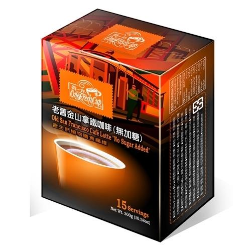 鮮一杯老舊金山拿鐵咖啡無糖20g*15愛買