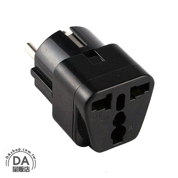《DA量販店》歐規 9A 轉換插頭 2插腳 3插腳 插頭 轉接頭 黑色(19-316)