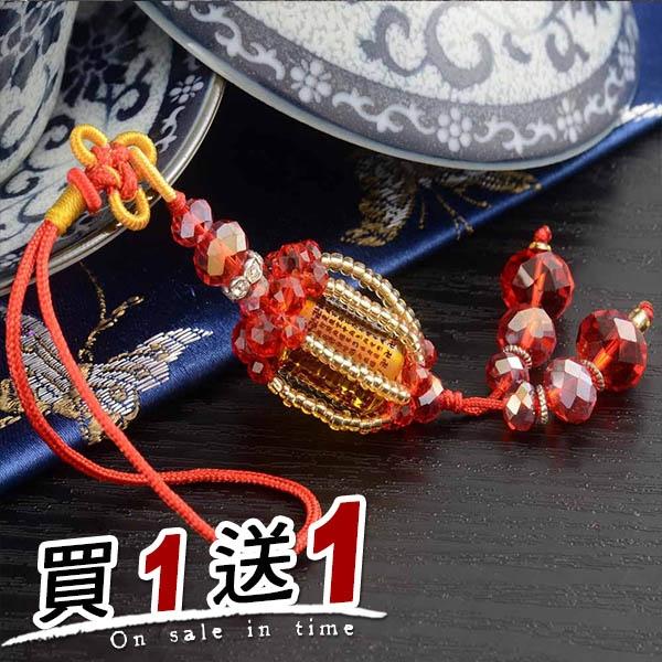2件499平安價般若心經-祈福天燈吊飾紅色含開光財神小舖DSL-7201-1吉祥平安