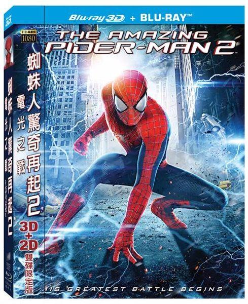 蜘蛛人驚奇再起2:電光之戰 3D附2D 雙碟限定版  藍光BD  The Amazing Spider-man 2  (音樂影片購)