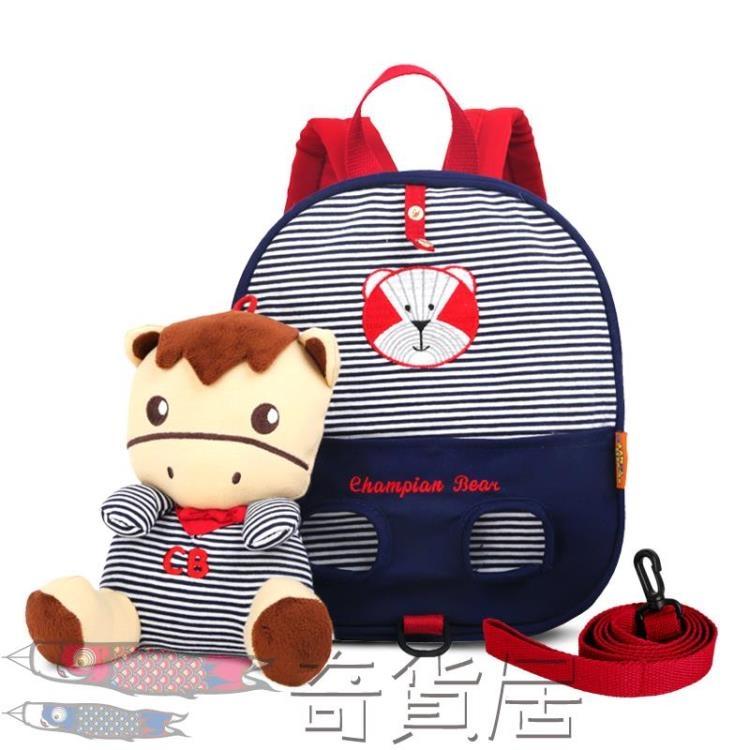 寶寶書包男孩女兒童小書包雙肩包