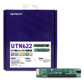UTN622 SATA 轉 44-pin IDE 介面轉換器