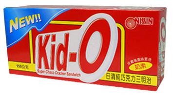日清Kid-O三明治餅乾-奶油巧克力口味150g愛買