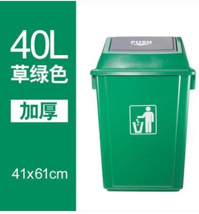 幸福居*ANHO戶外垃圾桶大號塑料環衛果皮箱物業公園室外分類垃圾筒單桶40L