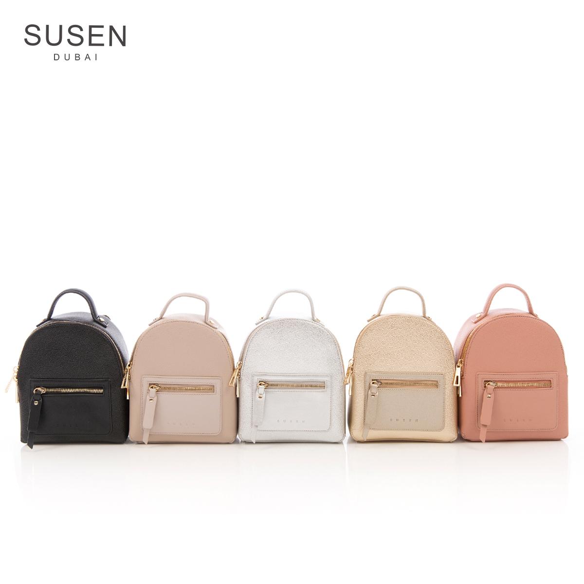 SUSEN 迷你小 後背包