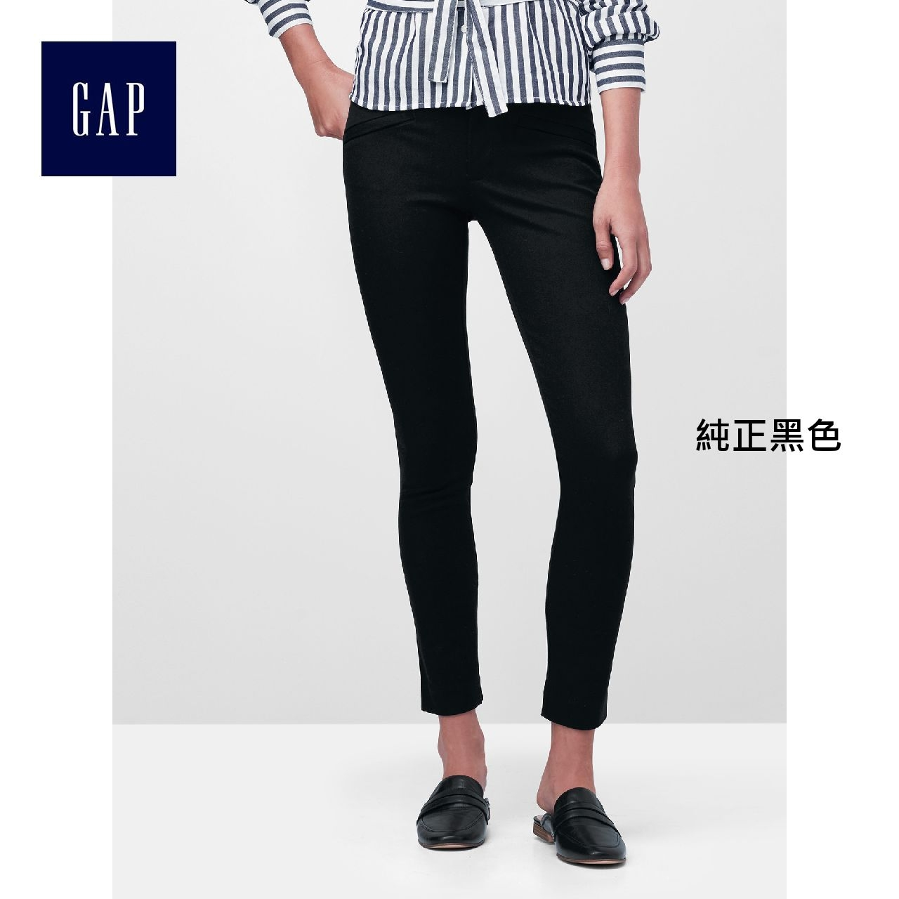 Gap女裝 舒適雙向拉伸緊身九分褲 130046-純正黑色