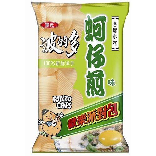 華元波的多蚵仔煎洋芋片派對包150g愛買