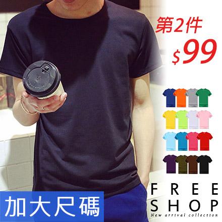 短T Free Shop【QFSZL0001】多色款純色百搭素T圓領棉質短T短袖上衣潮T  情侶款 有大尺碼 XL~3XL