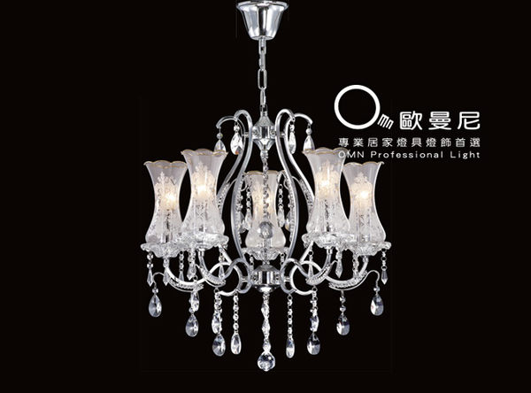 吊燈奢華貴族皇室款印花玻璃水晶吊燈燈具燈飾專業首選歐曼尼