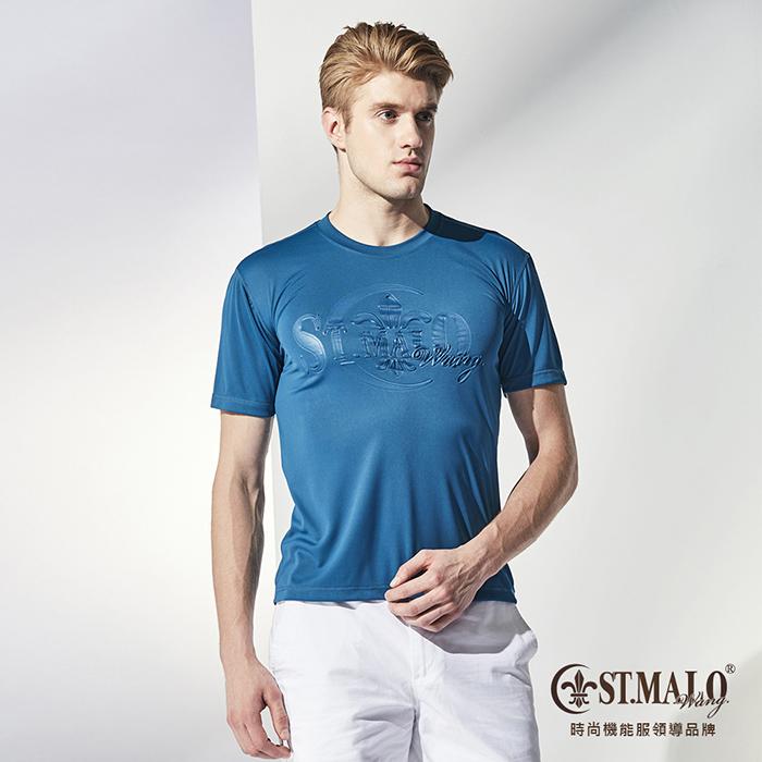 【ST.MALO】MIT 極簡鋼印防蚊吸排男上衣-1722MT- 摩洛哥藍