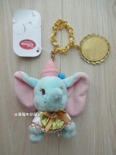 草莓牛奶屋日本進口迪士尼Disney Store小飛象DUMBO玩偶吊飾
