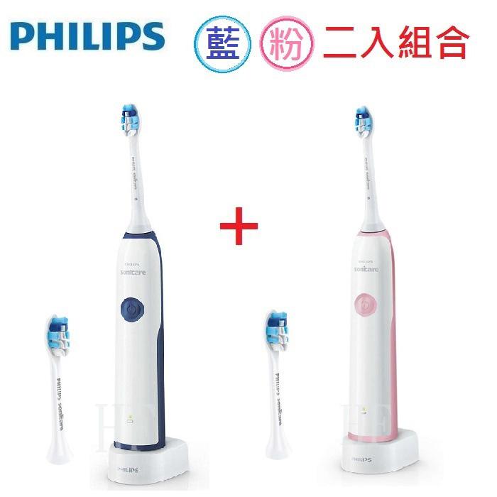 [雙色二入組] PHILIPS飛利浦潔淨護齦音波震動牙刷 HX3226 藍/粉 ★免運費