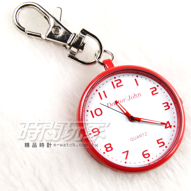 Doctor John 果凍時尚懷錶 吊飾 鑰匙圈 PW紅 懷錶 掛錶