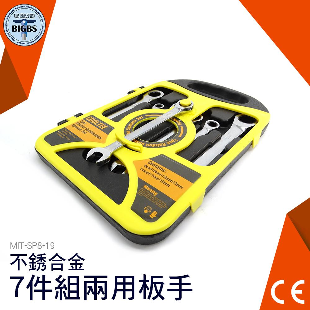 利器五金引擎拆裝工具組家庭式機車拆裝攜帶方便零件拆除汽車維修套筒板手