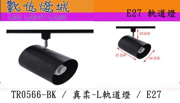 數位燈城LED-Light-Link MR16鹵素燈泡專用變壓器110v 220v