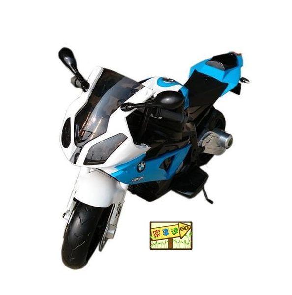 [家事達]  BMW 寶馬- BMW S1000  兒童電動摩托車 特價   雙驅版 授權車