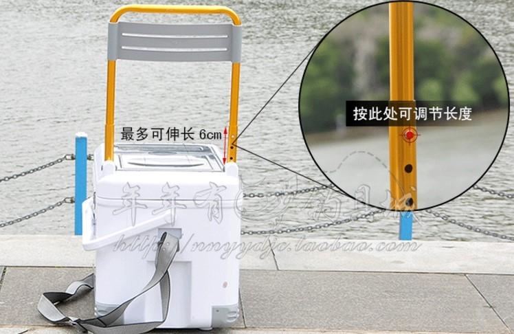 協貿國際HG-054A帶升降腳原裝配件多功能釣魚箱