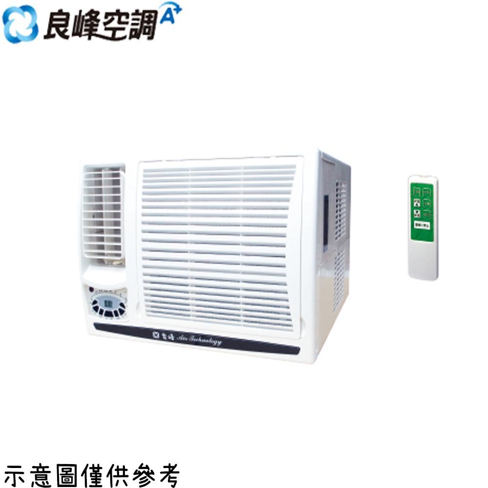 Renfoss良峰定頻窗型冷暖冷氣GTW-562LHA