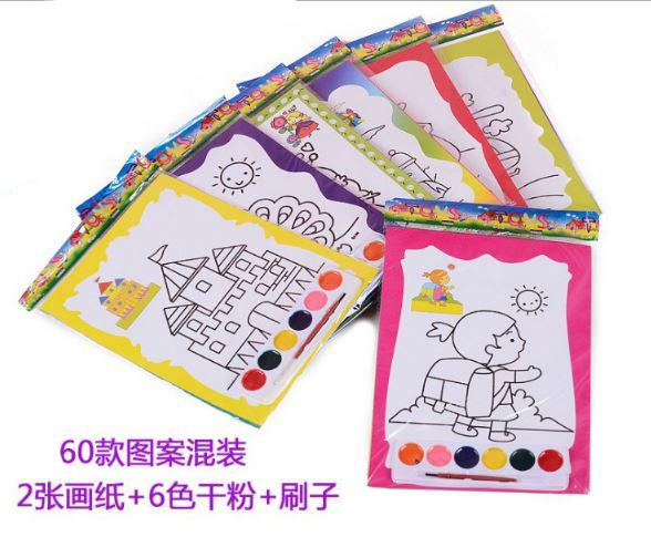 水彩填色畫 / 兒童手繪畫6色塗鴉水彩 12元