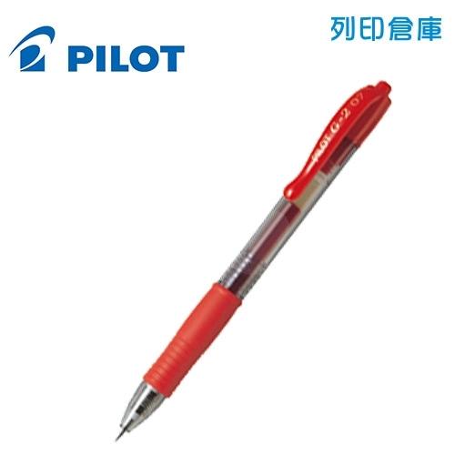 PILOT 百樂 BL-G2-7 紅色 G2 0.7自動中性筆 1支